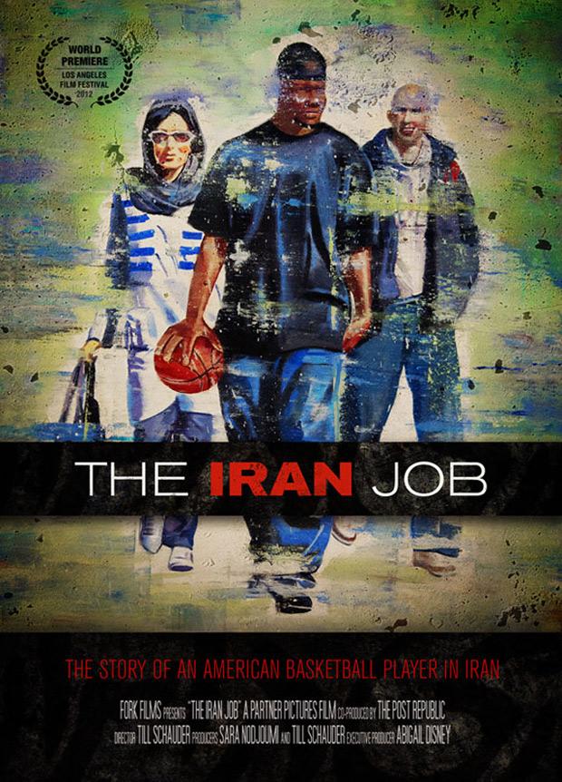 The Iran Job 1