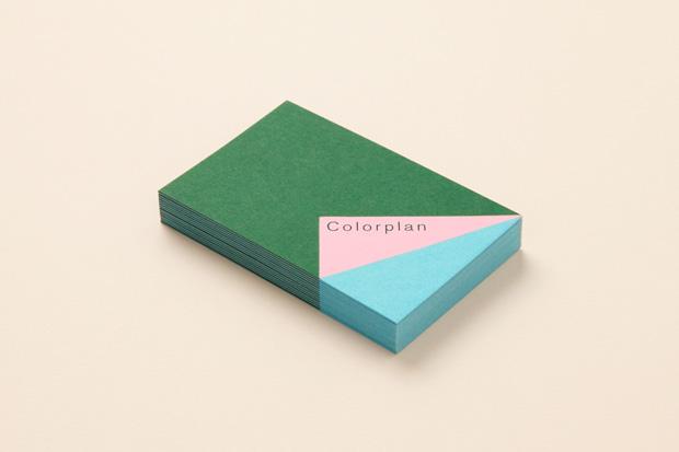 colorplan 1